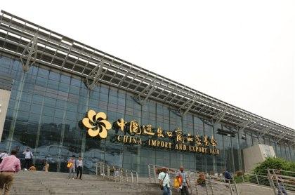 2016年秋季广交会开展时间表