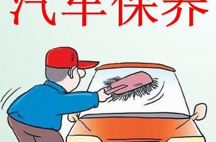 广州租车公司经验总结:5个简单实用的汽车保养小技巧