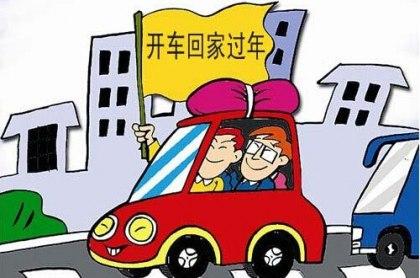 广州春节租车找名顺租车