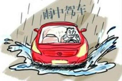 雨天开车危险性高?看广州租车公司老司机怎么操作