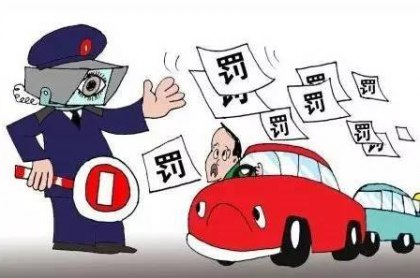 谣言 | 朋友圈热传7月1日有交通法新规,交警部门辟谣!
